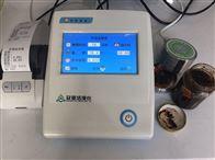 GYW系列便携式调味品水活度测定仪校准标准