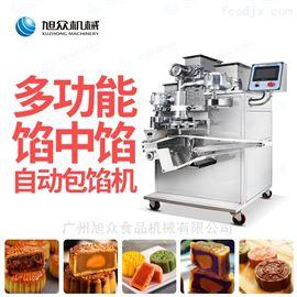 SZ-66商用食品厂馅中馅自动月饼机凤梨酥成型机
