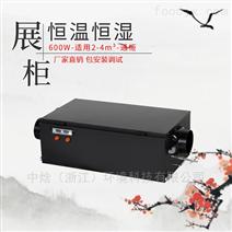 微环境恒温恒湿控制仪生产厂家