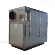 海产品烘干机厂家空气能节能环保小型烘箱