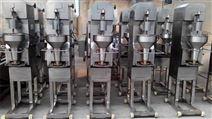 大型丸子机食品厂专用 肉丸子设备厂家