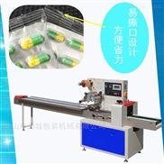CY-250胶囊薄膜自动包装机药板打包机