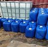 板式换热器清洗剂厂家供应