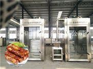 熏豆干机-做熏肉的熏箱设备-烘干机做腊肠