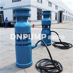 灌溉养殖高扬程大流量潜水泵