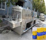 不銹鋼全(quan)自動果蔬周轉筐清洗機