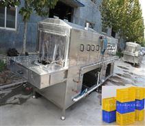 水果塑料筐清洗機全自動洗筐機設備