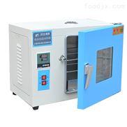 电热恒温培养箱HHA-13(303-3)型控温精