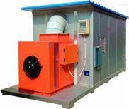 空气能海参海鲜烘干设备干燥机