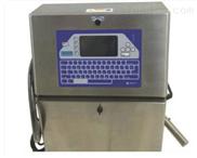 Wsd-Bc200小字符喷码机