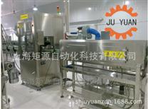 上海矩源管式瞬时高温杀菌成套设备