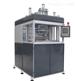 YH-1218厚片吸塑成型机