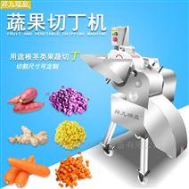千頁豆腐切丁機多功能切菜機
