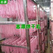 3P-空氣能米粉烘干機適合各種蔬菜水果米粉干燥