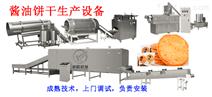 林阳机械LY65 酱油饼生产线
