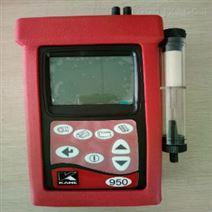 便携高效的英国凯恩KM950烟气分析仪