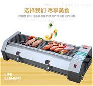 過環保燃氣無煙燒烤爐廠家直供,一臺也是批發價