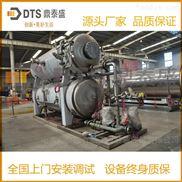 DTS-SY-全自动双层水浴袋装真空包装不锈钢杀菌锅