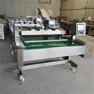 DZ1100芦笋自动真空包装机