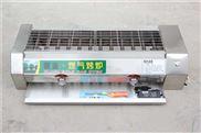 河北沧州煤气烧烤炉商用优质商品厂家批发