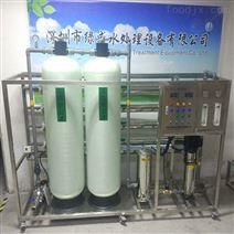 食品饮料反渗透水处理设备