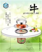 智国蒸汽海鲜火锅 商用大容量石锅鱼蒸汽锅