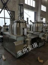 GHL-250小型高效湿法制粒机设备