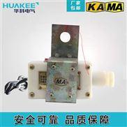 GWD90煤矿井下温度传感器保护装置