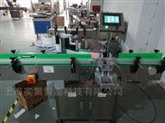 S-FT100-全自動不干膠定位單面貼標機,