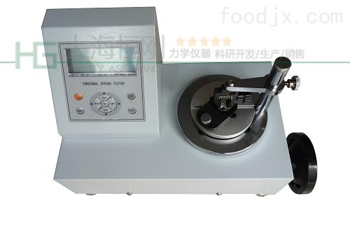 50-500mN.m扭力弹簧测量仪,测量弹簧扭力仪