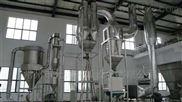 矿粉专用气流干燥机