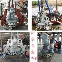 WJY型攪拌液壓污泥泵 挖機絞吸淤泥泵