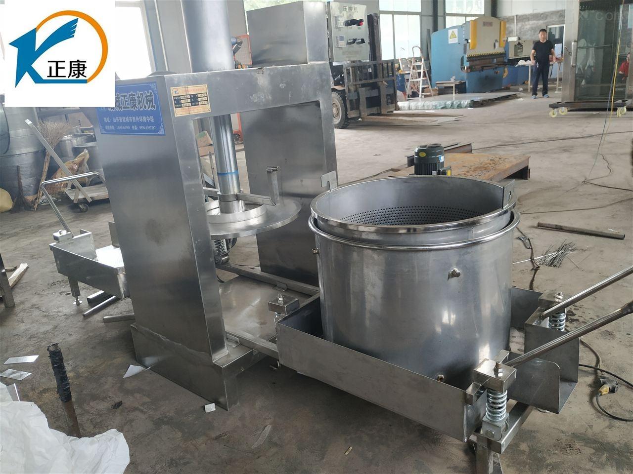 火锅底料液压榨油机