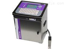 B3020小字符喷码机