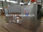 槽型混合机设备