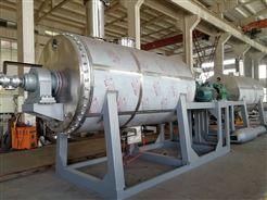 ZPG-1000耙式真空干燥机设备