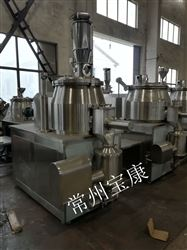 GHL-250高效湿法制粒机