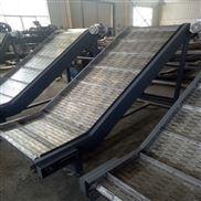 金属链板提升输送机A宁津金属链板提升输送机厂家