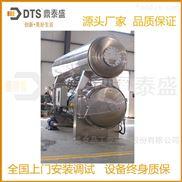 DTS-SY-全自动小型高温肉罐头酱肘子不锈钢杀菌锅