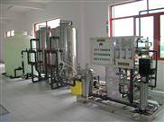 河北邯郸农村有机污水处理净化反渗透设备