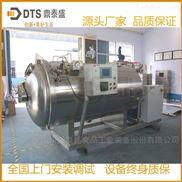 DTS-SJF-高温釜式喷淋式不锈钢肉类杀菌锅