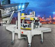 BSX008-15 自動紙箱成型機器