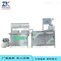 吐魯番全自動豆腐機,做豆腐的機器廠家供應