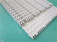 厂家直销定制AF300-4网带链