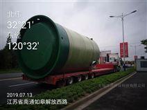 供应南通一体化预制泵站