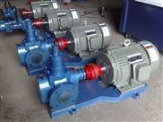 华潮效率高噪音低YCB20-0.6系列圆弧齿轮泵