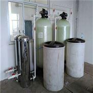 小店区全自动软化水设备价格