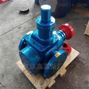 原油重油燃油輸送泵華潮牌YCB60-0.6齒輪泵