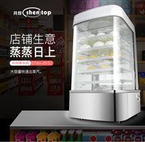 上海包子保溫柜廠家便利店蒸包機
