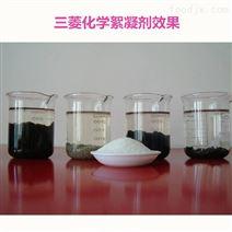 洗沙厂废水处理三菱化学絮凝剂聚丙烯酰胺